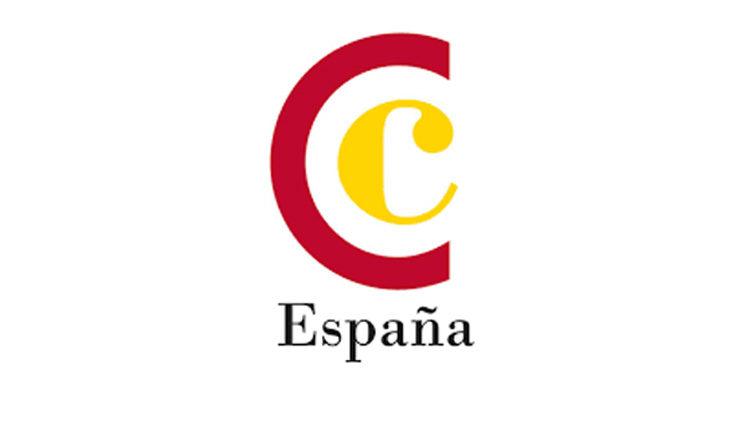 (Crisis COVID19) La Cámara de Comercio de España solicita al Gobierno medidas urgentes y determinantes para garantizar la subsistencia de la economía